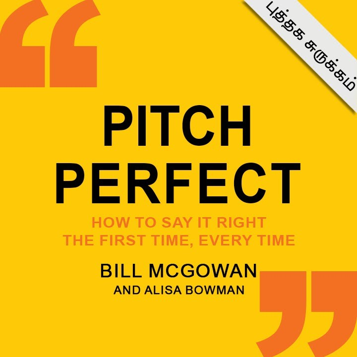 Pitch Perfect |