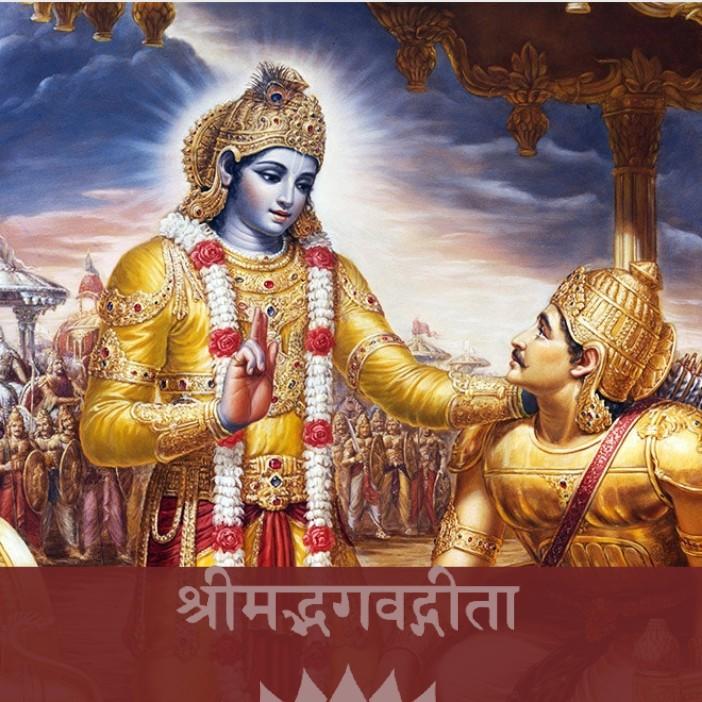 श्रीमद भगवत गीता सार- अध्याय 1 Shrimad Bhagawad Geeta With Narration Chapter 1 Shailendra Bharti