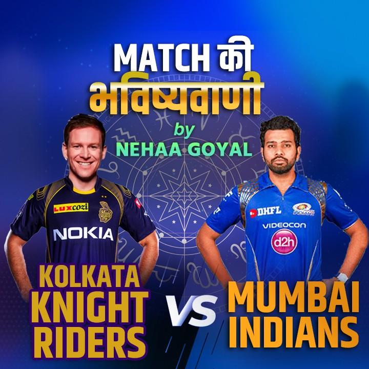 Match 05 - KKR vs MI - (13th April) |