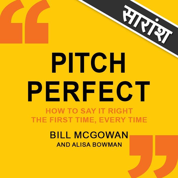 Pitch Perfect Writer-Bill McGowan and Alisa Bowman |