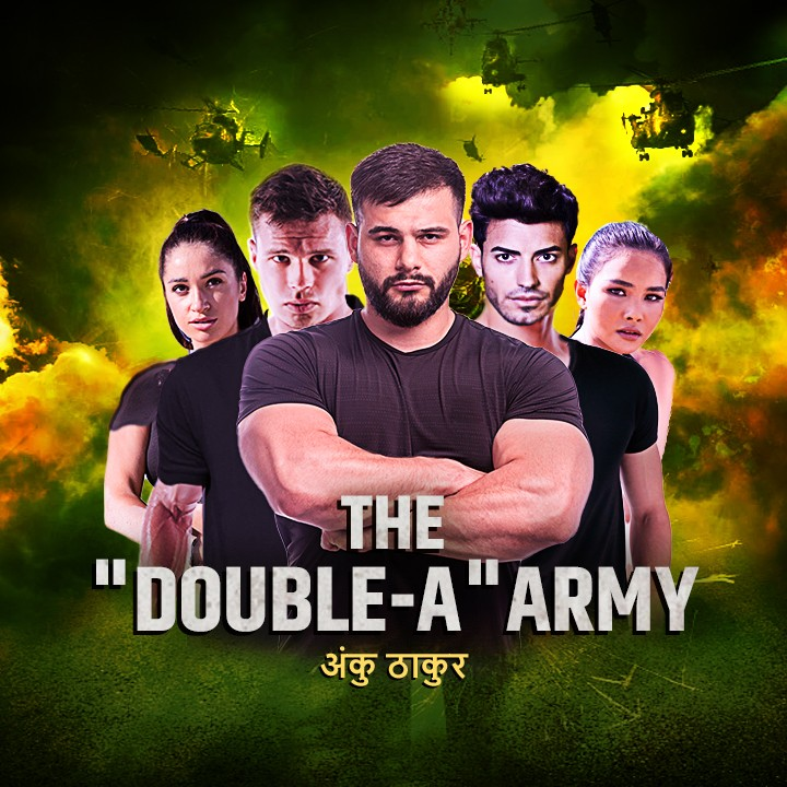 The Double Man Army  |