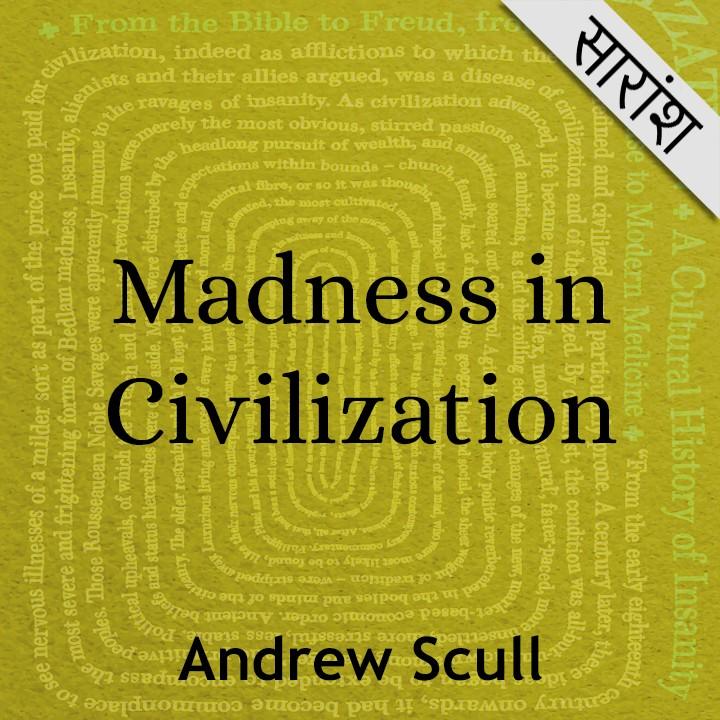 Madness in Civilization - Andrew Scull |