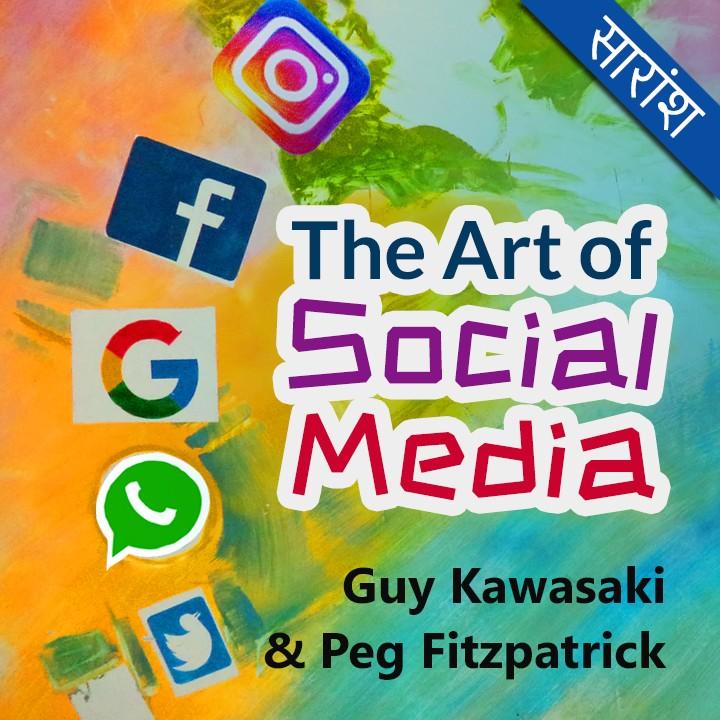 The Art of Social Media Writer-Guy Kawasaki and Peg Fitzpatrick |