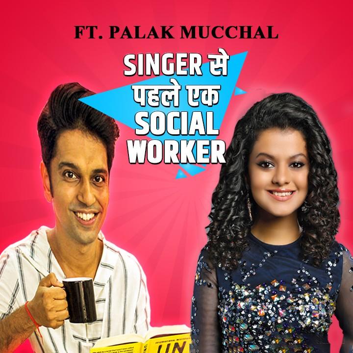 Singer से पहले एक Social Worker |