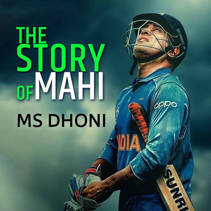 Mahendar Singh Dhoni Biography  |