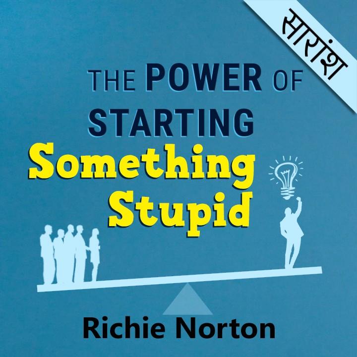 The power of something stupid - Richie Norton |