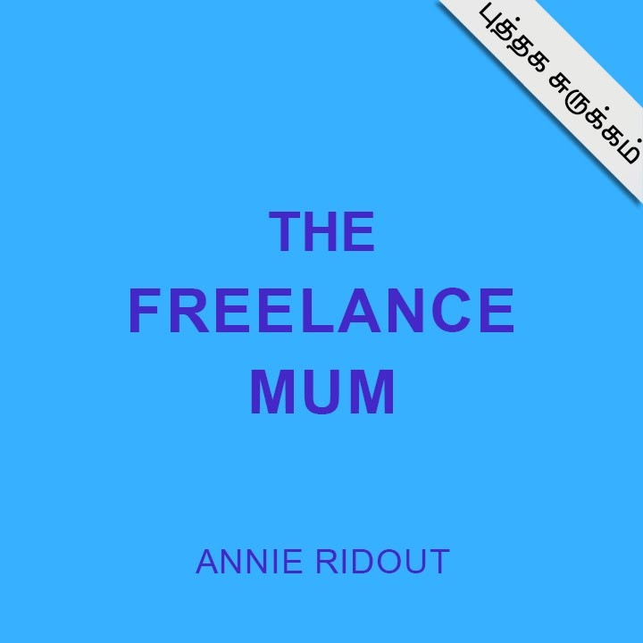 The Freelance Mum |