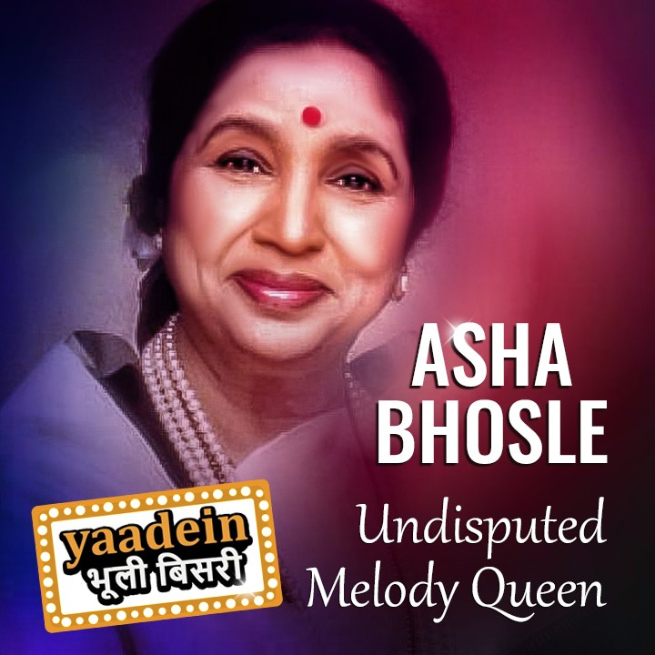 Undisputed Melody Queen Ashaji  |