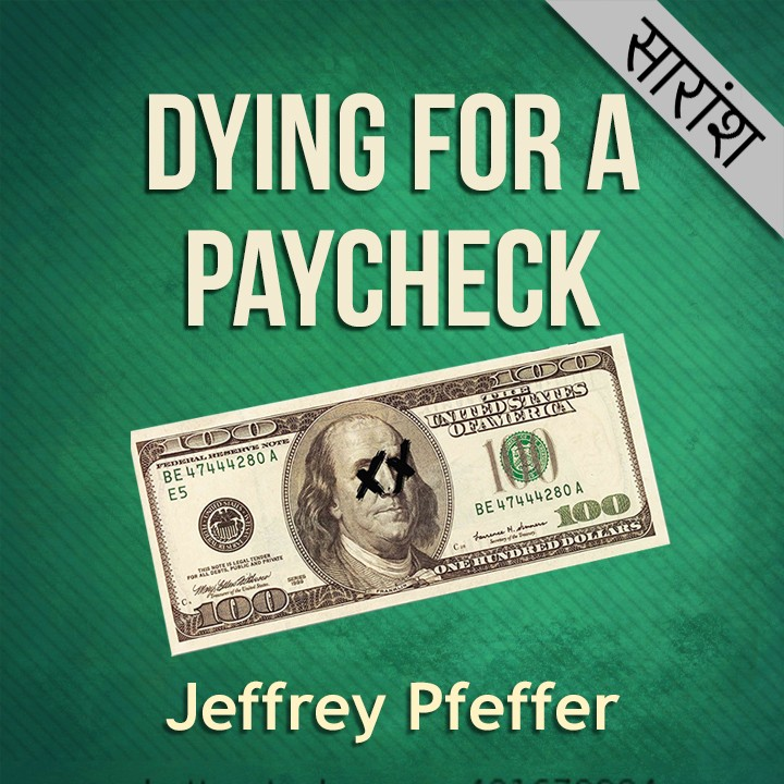 Dying for a Paycheck -  Jeffrey Pfeffer |
