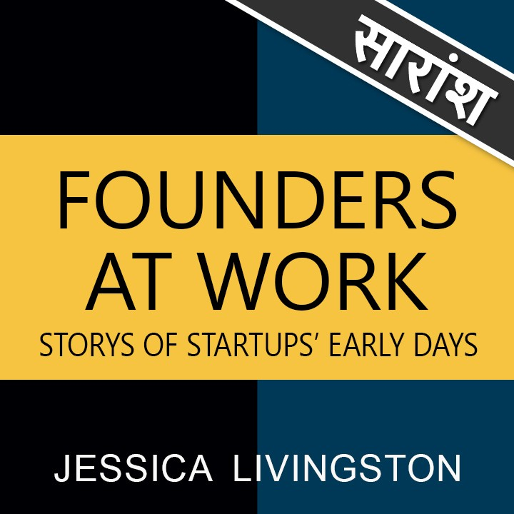 Founders at work - Jessica Livingston |