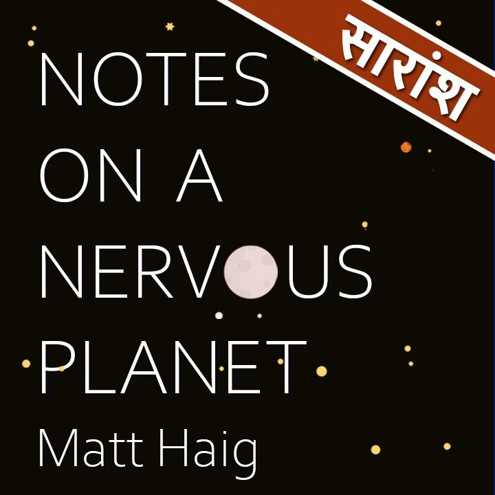 Notes on a nervous Planet - Matt Haig  |
