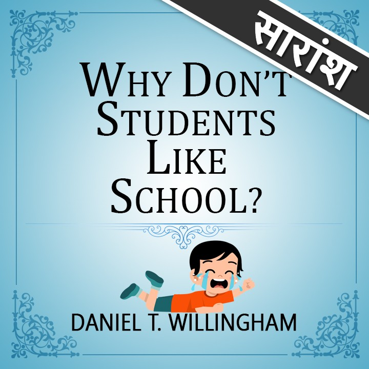 Why Don't Students Like School? |