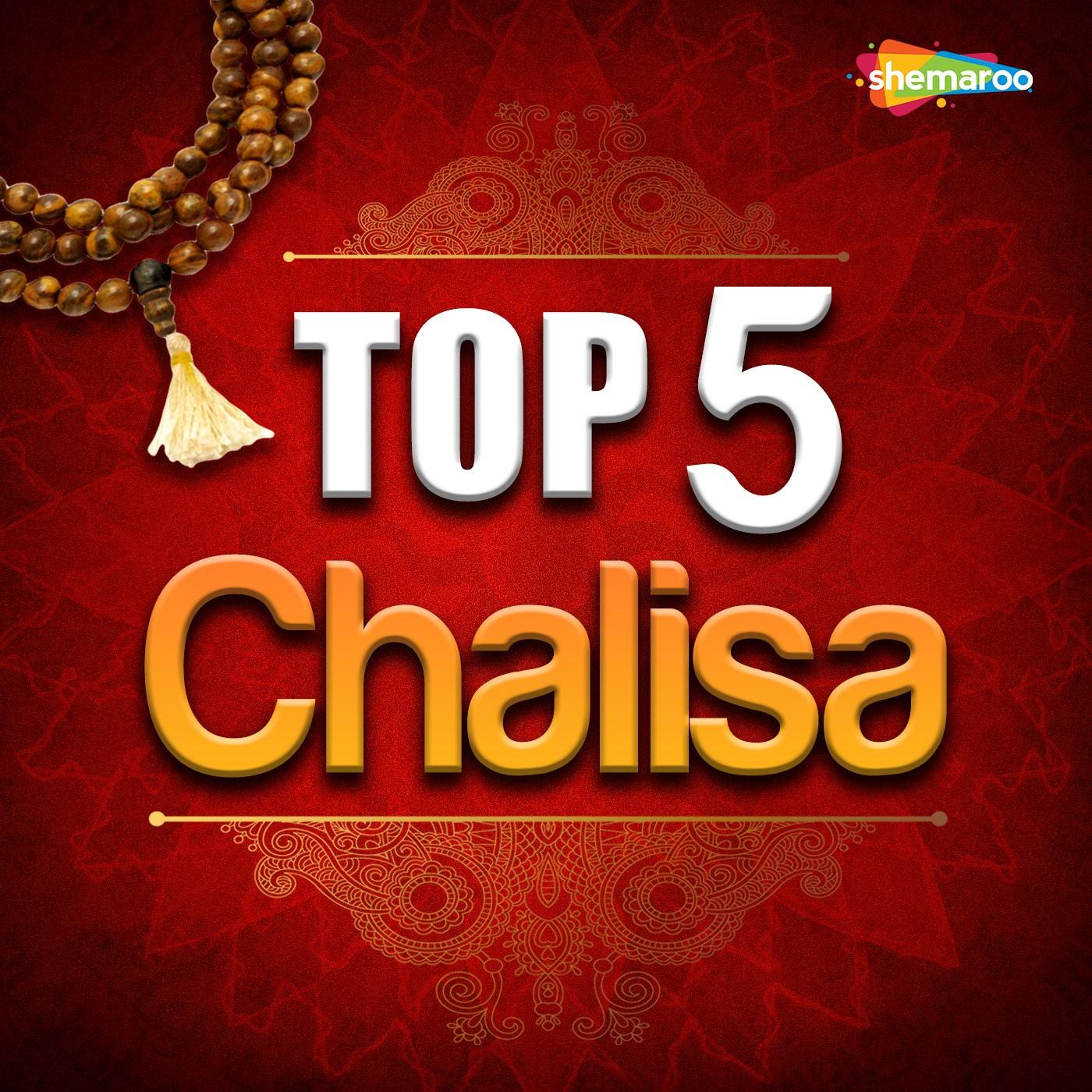 Top 5 Chalisa |