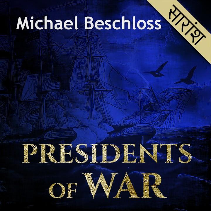 Presidents of War - Michael Beschloss |
