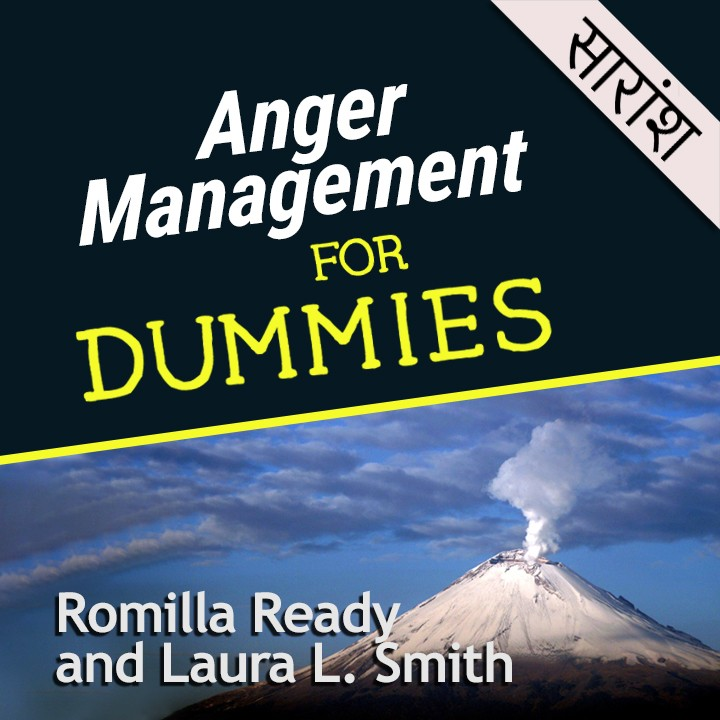 Anger Management For Dummies |