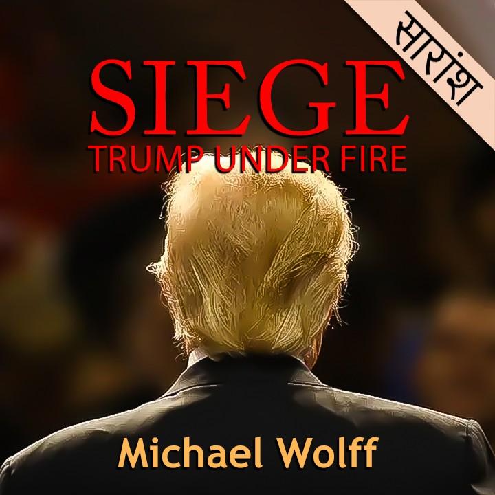 Siege - michael wolff |