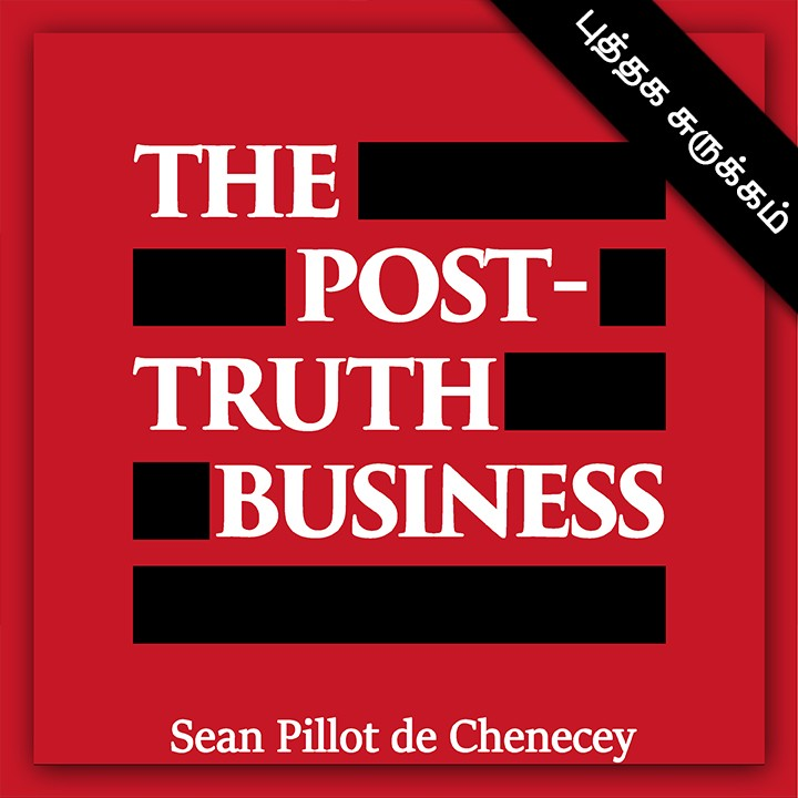 The post truth business |