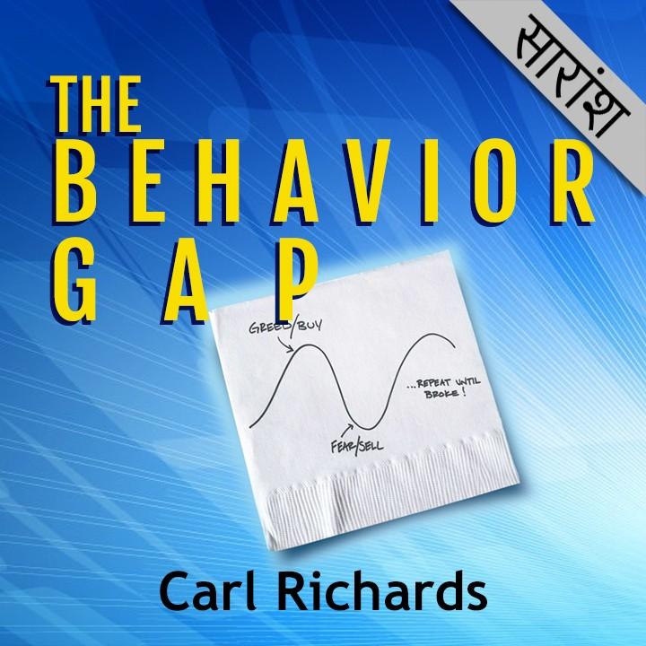 The Behavior Gap |