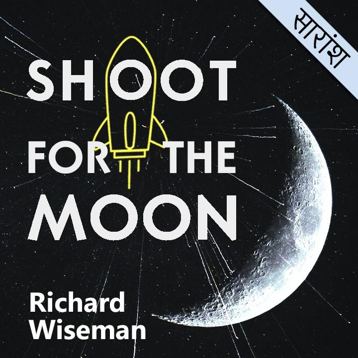 Shoot For the Moon - James Donovan |
