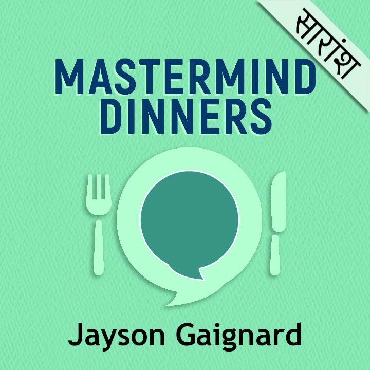 MASTERMIND DINNERS - Jayson Gaignard |