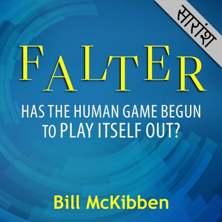 Falter - Bill McKibben |