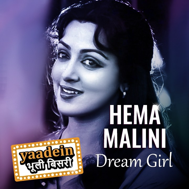Dream girl Hema Malini |