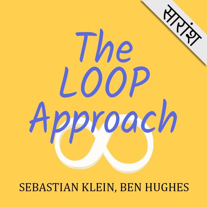 The Loop Approach Writer- Sebastian Klein, Ben Hughes  |