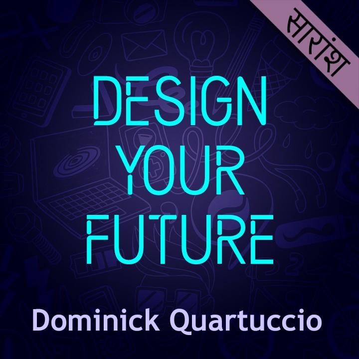 Design Your Future |