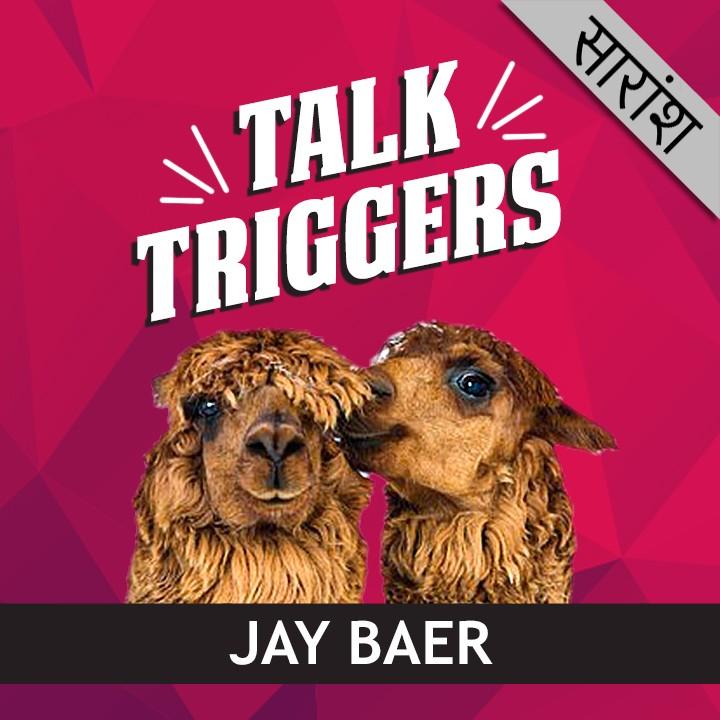 Talk Triggers -  Jay Baer and Daniel Lemin |
