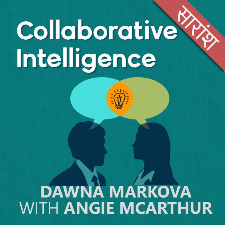 Collaborative Intelligence |