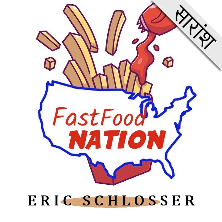 Fast food nation |