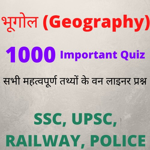 Geography top 20 part 1