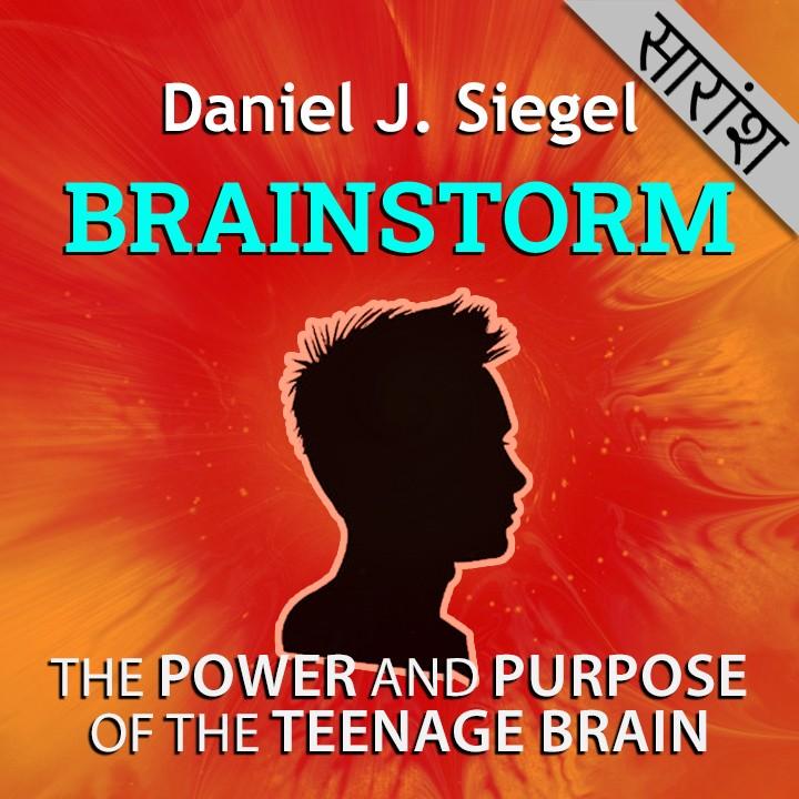 Brainstorm - Daniel J Siegel |