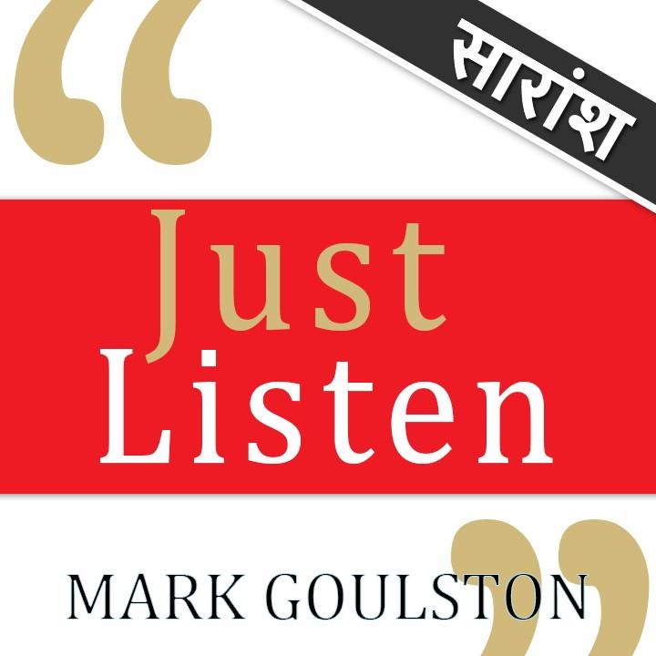 Just Listen |