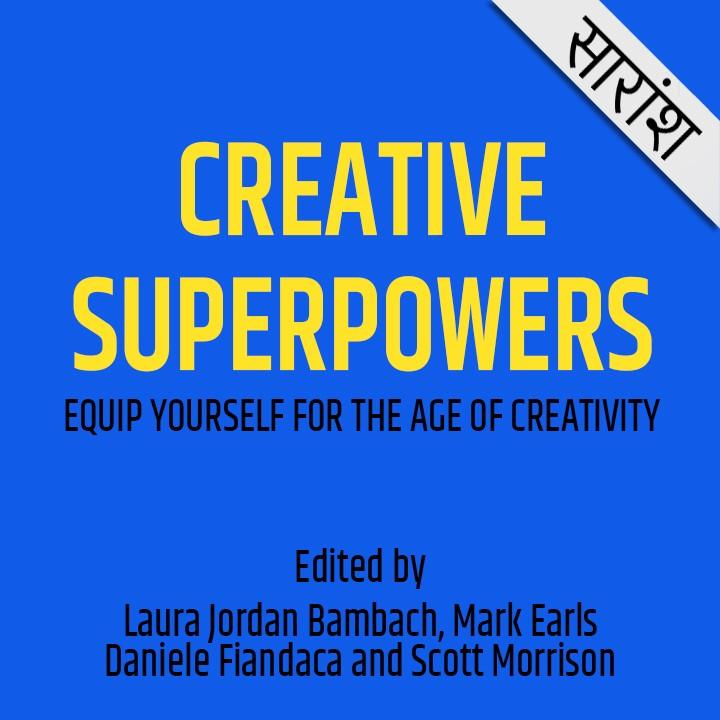 Creative Superpower Writer- Laura Jordan Bambach, Mark Earls, Daniele Fiandaca and Scott Morrison |