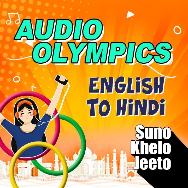 English to Hindi