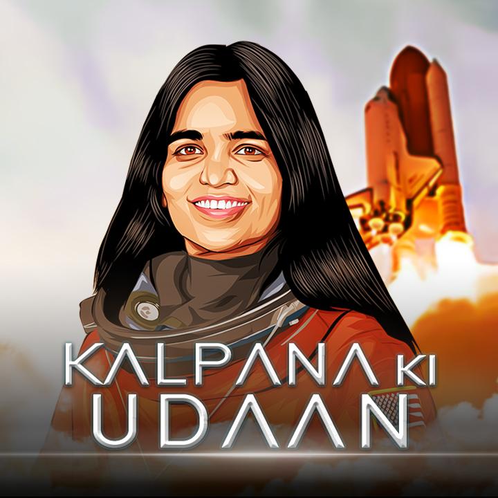 Kalpana Chawla  |