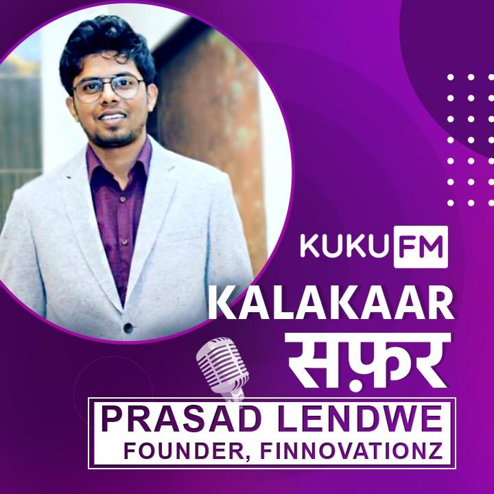 Kalakaar Safar : FinnovationZ  