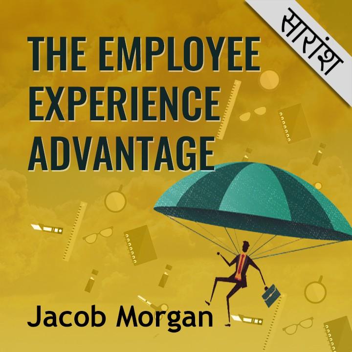 The Employee Expirence Advantage - Jacob Morgan  |
