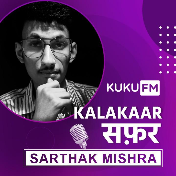 Kalakaar Safar : Sarthak Mishra  