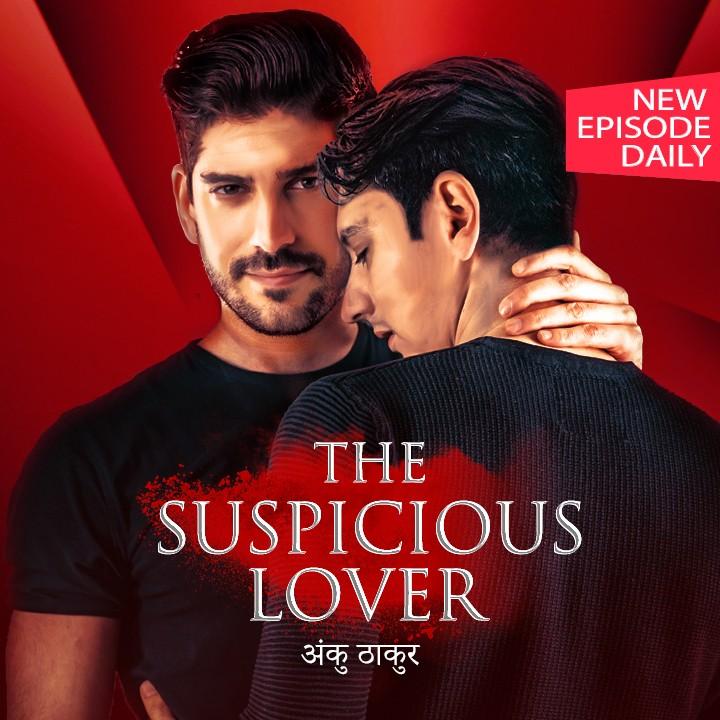 The Suspicious Lover |