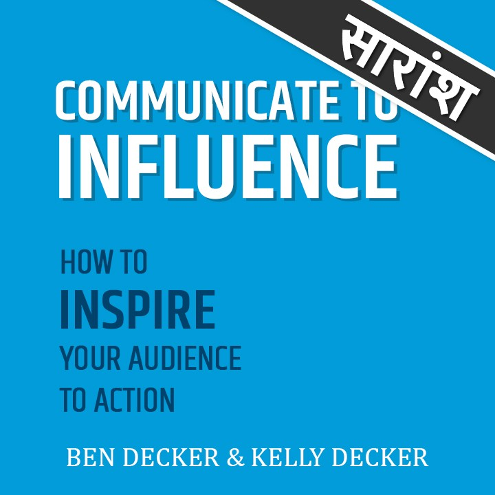 Communicate to Influence Writer-Ben Decker & Kelly Decker |