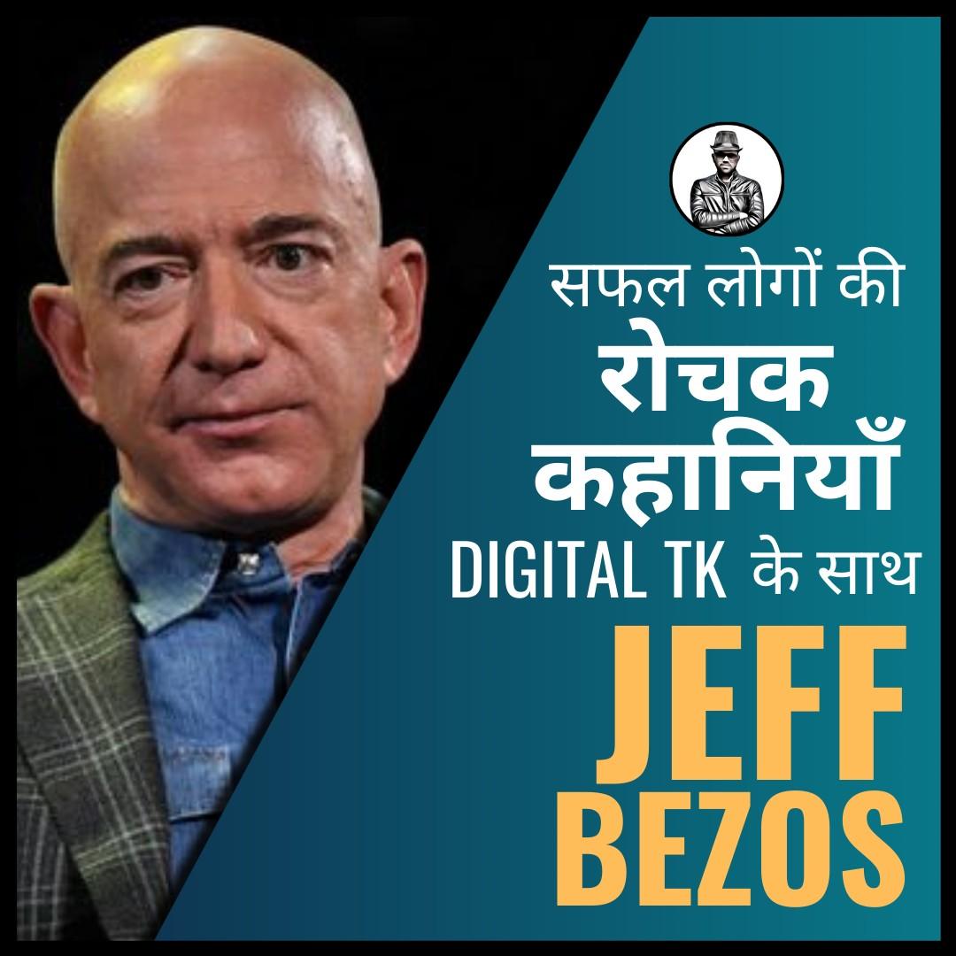 Jeff Bezos - Digital TK