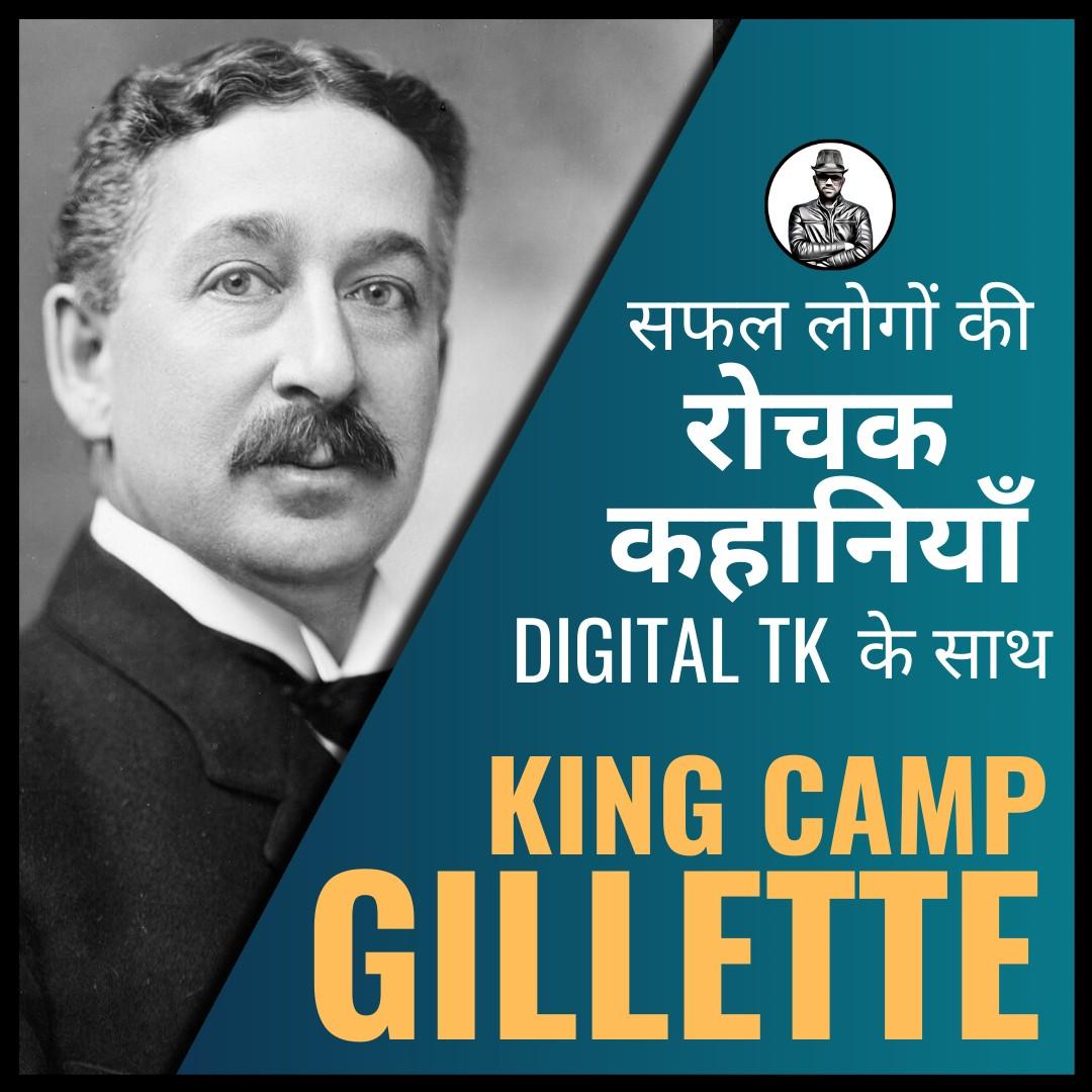 King Camp Gillette - Gillette Creator