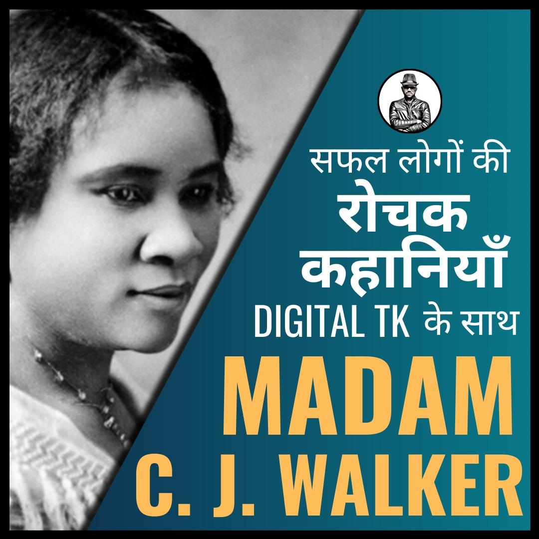 Madam C. J. Walker Laboratories - A Black Women Well Cultured Entrepreneur