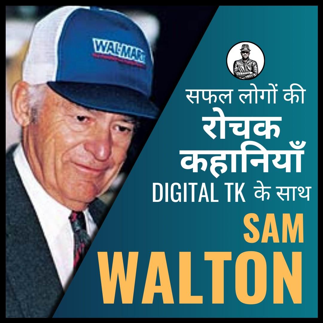 Sam Walton - Walmart Originator