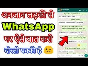 Chatting girl whatsapp 579+ Girls