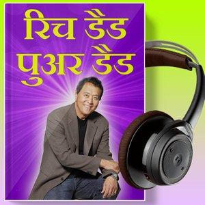 Kuku FM - India's favourite radio FM  Listen to talk shows